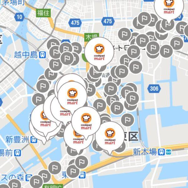 江東区のマートステーション