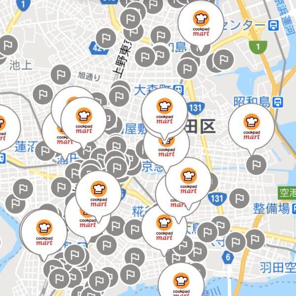 大田区のマートステーション