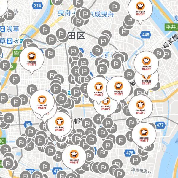 墨田区のマートステーション