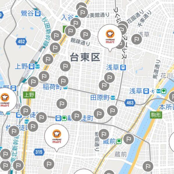 台東区のマートステーション