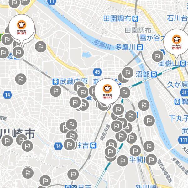 川崎市中原区のマートステーション