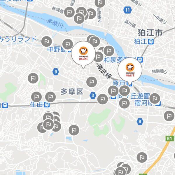 川崎市多摩区のマートステーション