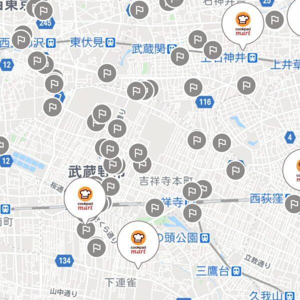 武蔵野市のマートステーション