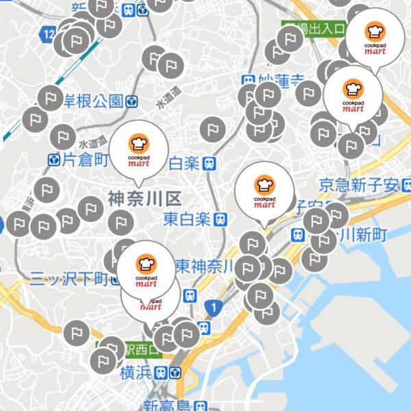 川崎市神奈川区のマートステーション
