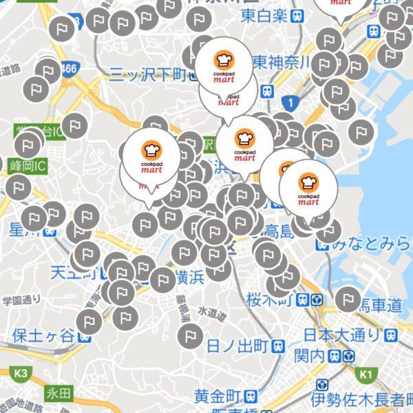 横浜市西区のマートステーション