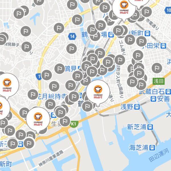 横浜市鶴見区のマートステーション